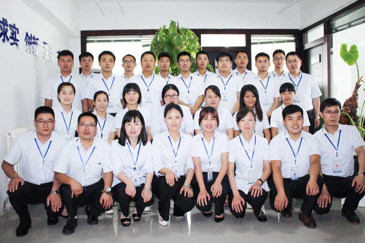 Sunghom Technology